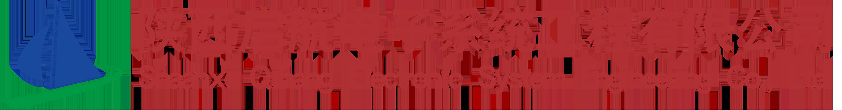 陕西液晶拼接屏供应商-陕西启航电子