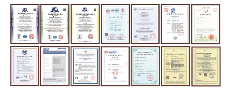 拼接屏厂家资质认证